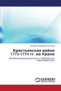 Krest'yanskaya Voyna 1773-1774 Gg. Na Urale