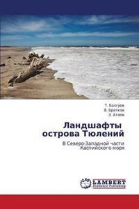 Landshafty Ostrova Tyuleniy