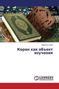 """Koran Kak OB""""Ekt Izucheniya"""