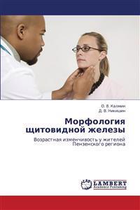 Morfologiya Shchitovidnoy Zhelezy