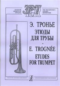 Etydejä trumpetille.