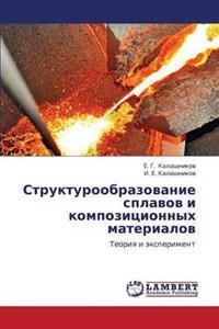 Strukturoobrazovanie Splavov I Kompozitsionnykh Materialov