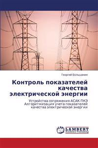 Kontrol' Pokazateley Kachestva Elektricheskoy Energii