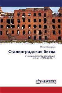 Stalingradskaya Bitva