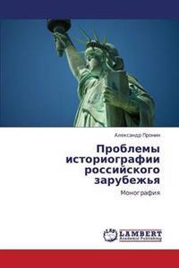 Problemy Istoriografii Rossiyskogo Zarubezh'ya