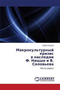 Makrokul'turnyy Krizis V Nasledii F. Nitsshe I V. Solov'eva