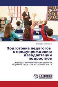 Podgotovka Pedagogov K Preduprezhdeniyu Dezadaptatsii Podrostkov