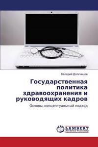 Gosudarstvennaya Politika Zdravookhraneniya I Rukovodyashchikh Kadrov