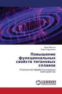 Povyshenie Funktsional'nykh Svoystv Titanovykh Splavov