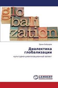 Dialektika Globalizatsii