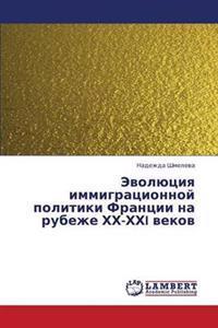 Evolyutsiya Immigratsionnoy Politiki Frantsii Na Rubezhe Khkh-Khkhi Vekov
