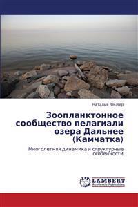Zooplanktonnoe Soobshchestvo Pelagiali Ozera Dal'nee (Kamchatka)