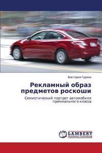 Reklamnyy Obraz Predmetov Roskoshi