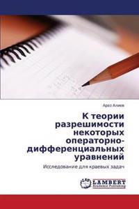 K Teorii Razreshimosti Nekotorykh Operatorno-Differentsial'nykh Uravneniy