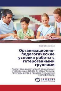 Organizatsionno-Pedagogicheskie Usloviya Raboty S Geterogennymi Gruppami