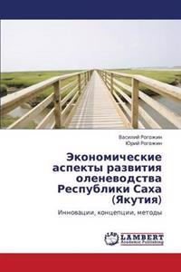 Ekonomicheskie Aspekty Razvitiya Olenevodstva Respubliki Sakha (Yakutiya)