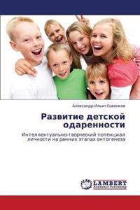 Razvitie Detskoy Odarennosti
