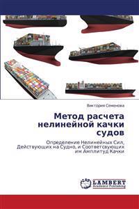 Metod Rascheta Nelineynoy Kachki Sudov