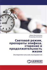 Svetovoy Rezhim, Preparaty Epifiza, Starenie I Prodolzhitel'nost' Zhizni