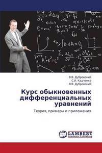 Kurs Obyknovennykh Differentsial'nykh Uravneniy