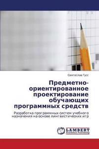 Predmetno-Orientirovannoe Proektirovanie Obuchayushchikh Programmnykh Sredstv