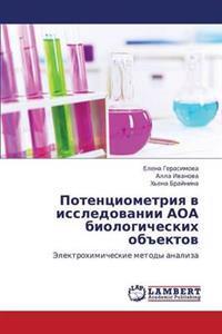 Potentsiometriya V Issledovanii Aoa Biologicheskikh Obektov