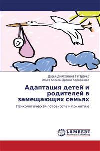Adaptatsiya Detey I Roditeley V Zameshchayushchikh Sem'yakh