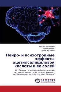 Neyro- I Psikhotropnye Effekty Atsetilsalitsilovoy Kisloty I Ee Soley