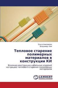 Teplovoe Starenie Polimernykh Materialov V Konstruktsii KI