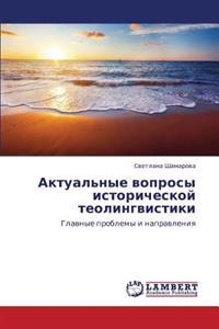 Aktual'nye Voprosy Istoricheskoy Teolingvistiki
