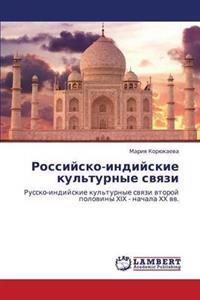 Rossiysko-Indiyskie Kul'turnye Svyazi
