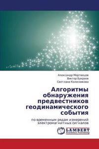 Algoritmy Obnaruzheniya Predvestnikov Geodinamicheskogo Sobytiya