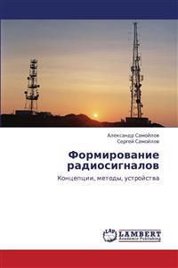 Formirovanie Radiosignalov
