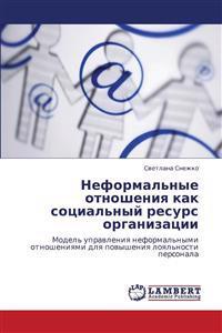 Neformal'nye Otnosheniya Kak Sotsial'nyy Resurs Organizatsii