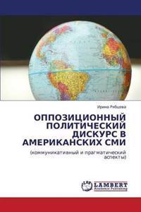 Oppozitsionnyy Politicheskiy Diskurs V Amerikanskikh SMI