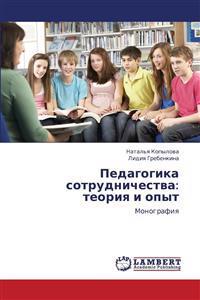 Pedagogika Sotrudnichestva