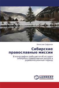 Sibirskie Pravoslavnye Missii