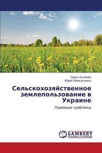 Sel'skokhozyaystvennoe Zemlepol'zovanie V Ukraine