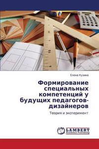 Formirovanie Spetsial'nykh Kompetentsiy U Budushchikh Pedagogov-Dizaynerov