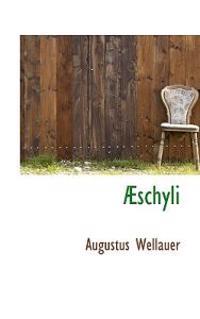 Schyli