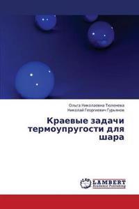 Kraevye Zadachi Termouprugosti Dlya Shara