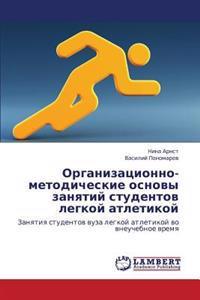 Organizatsionno-Metodicheskie Osnovy Zanyatiy Studentov Legkoy Atletikoy