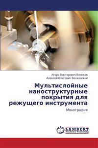 Mul'tisloynye Nanostrukturnye Pokrytiya Dlya Rezhushchego Instrumenta