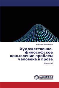 Khudozhestvenno-Filosofskoe Osmyslenie Problem Cheloveka V Proze
