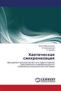 Khaoticheskaya Sinkhronizatsiya