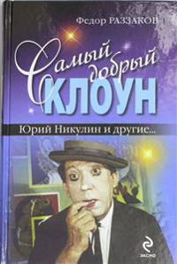 The Kindest Clown. Yuri Nikulin and Others ...
