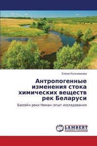 Antropogennye Izmeneniya Stoka Khimicheskikh Veshchestv Rek Belarusi