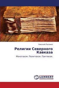 Religii Severnogo Kavkaza