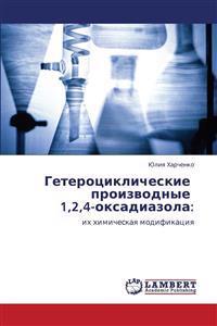Geterotsiklicheskie Proizvodnye 1,2,4-Oksadiazola