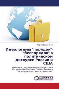 Ideologemy Poryadok-Besporyadok V Politicheskom Diskurse Rossii I Ssha